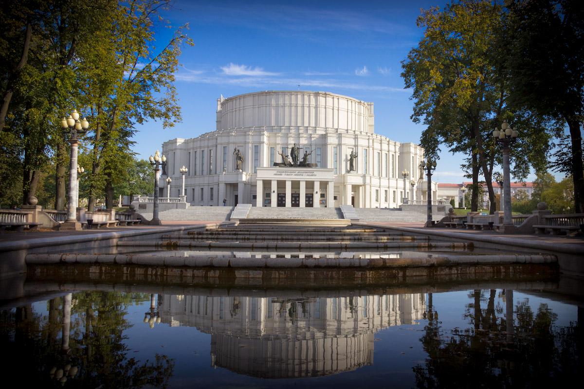 театры города минска фото лазурное, дно