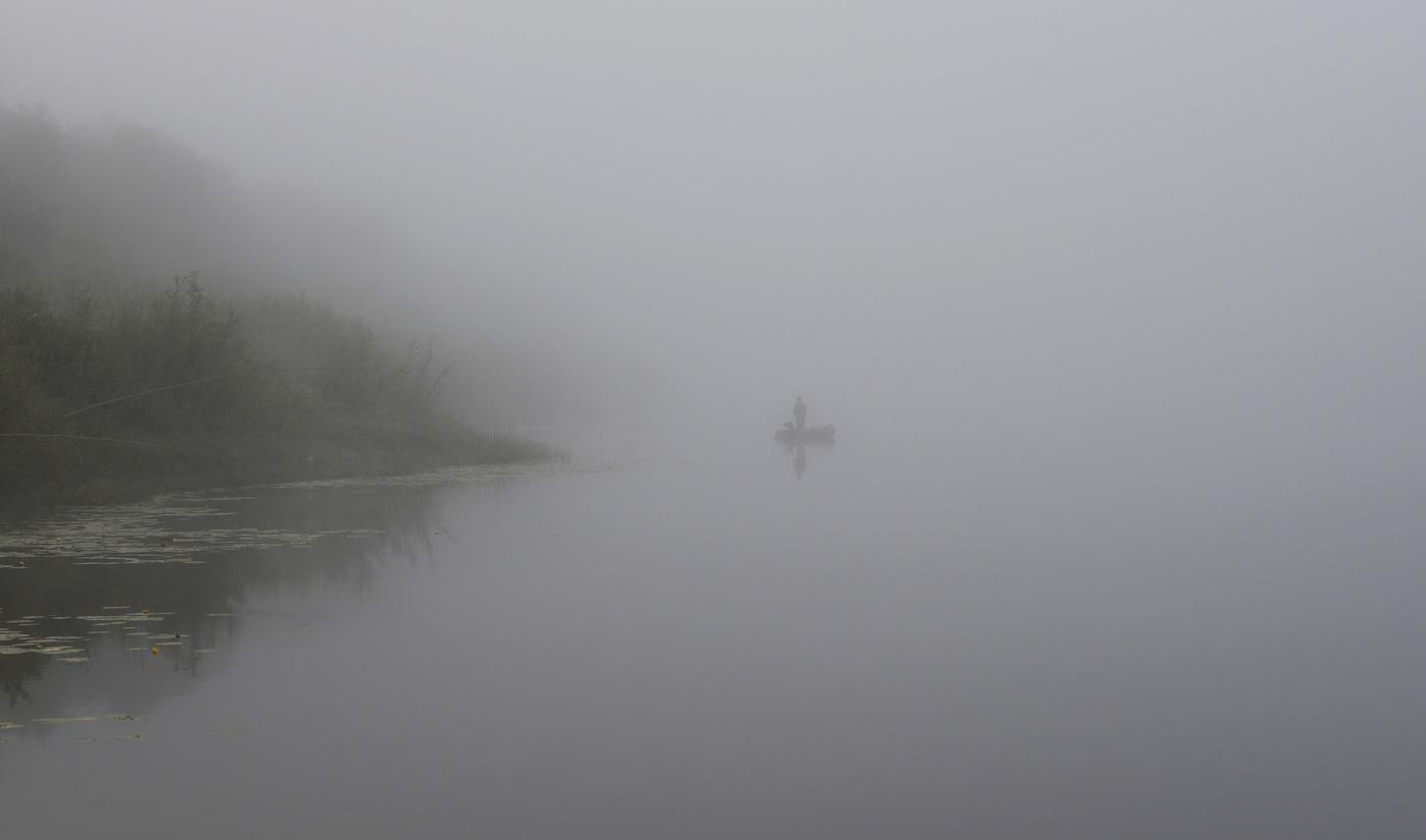 туман на овх фото это центр
